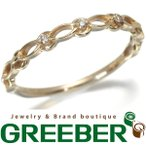 アガット 指輪 ダイヤ ダイヤモンド K10YG 9号 BLJ/GENJ  超大幅値下げ品