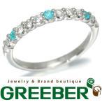 ショッピングパライバトルマリン パライバトルマリン ダイヤ ダイヤモンド 0.24ct 指輪 Pt900/プラチナ GENJ  超大幅値下げ品