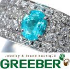 ショッピングパライバトルマリン パライバトルマリン 0.93ct ダイヤ ダイヤモンド 1.16ct 指輪 Pt900/プラチナ 鑑別書 GENJ