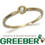 アガット 指輪 ローズカットダイヤ ダイヤモンド K18YG 9号 BLJ/GENJ