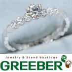 ショーメ リング 指輪 ダイヤ ダイヤモンド 0.3ct  ビーマイラブ ハニカム K18WG 52号BLJ 超大幅値下げ品