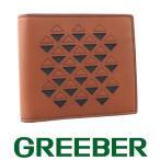 ボッテガヴェネタ 二つ折り財布 レザー ブラウン系 113993  未使用品 BSK  限界値下げ品