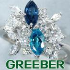 パライバトルマリン 0.48ct ブルートルマリン 0.51ct ダイヤ ダイヤモンド 0.83ct リング 指輪 Pt900/プラチナ 鑑別書 GENJ 超大幅値下げ品