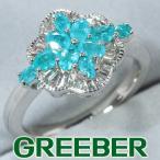 パライバトルマリン 0.50ct ダイヤ ダイヤモンド 0.23ct リング 指輪 Pt950/プラチナ GENJ 超大幅値下げ品