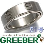 カルティエ ラブリング 指輪 ペンダントトップ シークレット K18WG 51号 BLJ