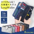 財布 長財布 レディース メンズ 使いやすい カード大容量 ロングウォレット 20代 30代 40代 50代 小銭入れ 多機能 財布