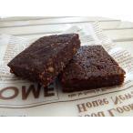 スペシャルブラウニー(1枚) (ロースイーツ RawSweets) 乳製品不使用 グルテンフリー ダイエットスイーツ 糖質オフ