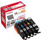 キャノン 純正インクカートリッジ BCI-381+380/5MP