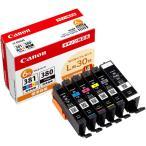 キャノン 純正インクカートリッジ BCI-381+380/6MP