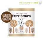 トイレットペーパーまとめ買い☆ ピュアブラウン☆72ロール/ダブルトイレットペーパー