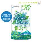 【送料無料】 グリーンブリーズ 96ロール/ダブルトイレットペーパー 森林浴 トイレットペーパーまとめ買い