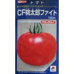 トマトの種 タキイ交配・・・CF桃太郎ファイト・・・<タキイのトマトの種です。種のことならお任せグリーンデポ>