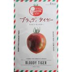 ミニトマト品種 ブラッディ タイガー  パイオニアエコサイエンスのミニトマト品種です。
