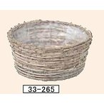 33-265(φ27cm)ラタンバスケット(籐)花・観葉植物用