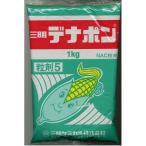 農薬 殺虫剤 デナポン粒剤5  1kg