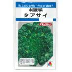 中国野菜 タアサイ 10ml タキイ種苗