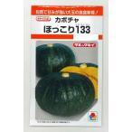 かぼちゃ種 ほっこり133 10粒 タキイ交配