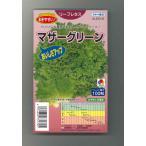 野菜種 リーフレタス マザーグリーン(コート種)100粒 タキイ育成