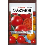 野菜種 大玉トマト りんか409 100粒 サカタのタネ