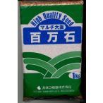 緑肥 百万石 1kg カネコ種苗株式会社