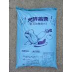 肥料 発酵鶏糞 15kg