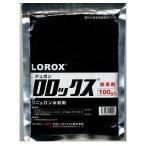 農薬 除草剤 ロロックス リニュロン水和剤 100g
