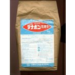 農薬 殺虫剤 デナポン粒剤5  3kg