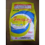 農薬 殺虫剤 殺線虫剤 ネマトリンエース粒剤 2kg