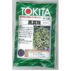 枝豆 黒真珠 1dl トキタ種苗
