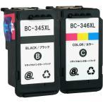 キヤノン BC-345XLBK(ブラック) BC-346XLCL(カラー) 各1本 合計2本セット 純正カートリッジ(リサイクル・再生品)残量表示付き 印刷