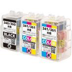 キヤノン用 詰め替えインク BC-360(顔料BK)+BC-361(3色)×2本 計3本セット 安心一年保証 日本国内検品梱包 印刷