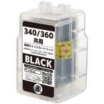 キヤノン用 詰め替えインク BC-360(顔料BK) 安心一年保証 日本国内検品梱包 印刷