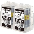 キヤノン用 詰め替えインク BC-360(顔料BK×2) 2本セット 安心一年保証 日本国内検品梱包 印刷