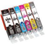 キヤノン BCI-381(BK/C/M/Y/GY)+BCI-380XLBK (6本セット) Canon 互換インクカートリッジ LED 残量表示 ICチップ付 印刷