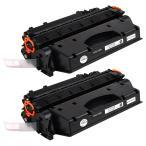 キヤノン CRG-519II 大容量 (BK/ブラック) 2本セット Canon 互換トナーカートリッジ 製造番号(シリアルNo有り)  残量表示 ICチップ付 CRG-519 2 印刷