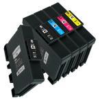 リコー GC41 (K×2/C/M/Y) 顔料5本セット Hサイズ(大容量) 大容量タイプ RICOH 互換インクカートリッジ 残量表示 ICチップ付 GC41H 印刷