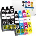 エプソン IC4CL74 (BK×4/C/M/Y) 7本セット 方位磁石 EPSON 互換インクカートリッジ 残量表示 ICチップ付 IC74 印刷