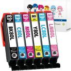エプソン IC6CL80L (BK/C/M/Y/LC/LM) 増量版 6色セット とうもろこし EPSON 互換インクカートリッジ 残量表示 ICチップ付 IC80 印刷