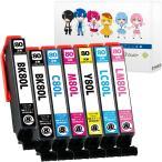 エプソン IC6CL80L (BK×2/C/M/Y/LC/LM) 増量版 7本セット とうもろこし EPSON 互換インクカートリッジ 残量表示 ICチップ付 IC80 印刷