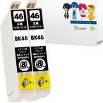 エプソン ICBK46 ブラック×2本セット サッカーボール EPSON 互換インクカートリッジ 残量表示 ICチップ付 IC46 印刷