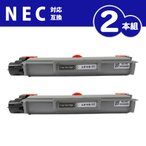 NEC PR-L5140-11(BL/ブラック) 2本セット 互換トナーカートリッジ 製造番号(シリアルNo有り)  エヌ・イー・シー(日本電気) 印刷