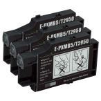 エプソン PXMB5 メンテナンスボックス (3個セット) EPSON 互換メンテナンスボックス 残量表示 ICチップ付 印刷