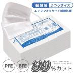 サージカル マスク 25枚 在庫あり 医療用 PFE BFE 送料無料 使い捨て 大人 ふつう 普通 サイズ プリーツ 飛沫 花粉 ウイルス 対策