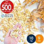砂利/ミモザ(黄色)/約9mm/20kg