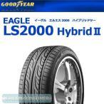 グッドイヤー LS2000ハイブリッド2 165/55R15 75V◆Hybrid2 軽自動車用サマータイヤ