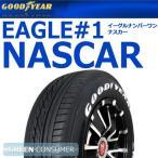グッドイヤー ナスカー 195/80R15 107/105L◆ホワイトレターNASCAR 国産タイヤ バン/トラック用サマータイヤ