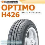 ハンコック オプティモ H426 175/65R14 86H XL◆普通車用サマータイヤ