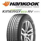 ハンコック キナジーエコRV K425V 195/65R15 91H ◆Kinergy eco RV K425V 普通車用サマータイヤ