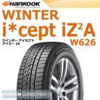 【2019年製】ハンコック ウィンター アイセプト iZ2A W626 155/65R14 79T XL◆Winter icept 軽自動車用スタッドレスタイヤ