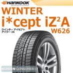 【2019年製】ハンコック ウィンター アイセプト iZ2A W626 205/65R15 99T XL◆Winter icept 普通車用スタッドレスタイヤ